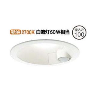DDL-4497YW 大光電機 LED人感センサー付ダウンライト(軒下使用可) DDL4497YW|art-lighting