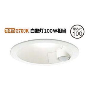 DDL-4546YW 大光電機 LED人感センサー付ダウンライト(軒下使用可) DDL4546YW|art-lighting