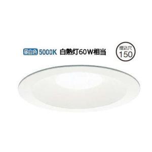 DDL-5108WW 大光電機 LEDダウンライト(軒下兼用) DDL5108WW (非調光型)|art-lighting