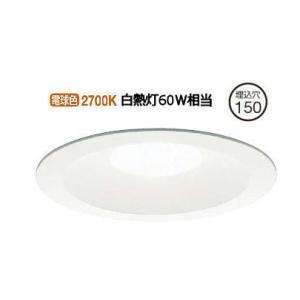 DDL-5108YW 大光電機 LEDダウンライト(軒下兼用) DDL5108YW (非調光型)