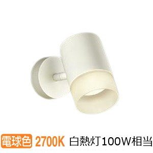 DSL-4705YW 大光電機 LED直付用スポット DSL4705YW (非調光型)|art-lighting