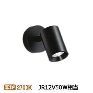 DSL-4781YB 大光電機 LED直付用スポット DSL4781YB (非調光型)|art-lighting