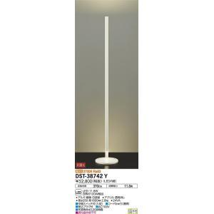DST-38742Y 大光電機 LEDフロアスタンド DST38742Y (非調光型)|art-lighting