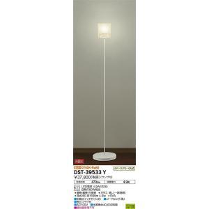 DST-39533Y 大光電機 LEDフロアスタンド DST39533Y (非調光型)|art-lighting