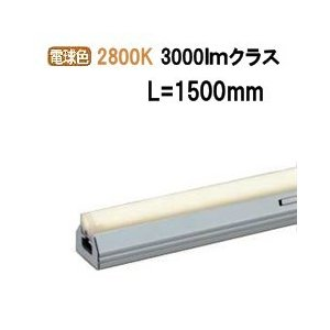 DSY-4544LS 大光電機 LED直付間接照明 DSY4544LS (調光可能型)|art-lighting