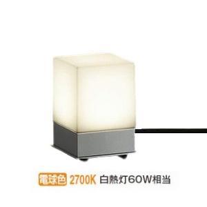 DWP-36929 大光電機 アウトドアライト 庭園灯 DWP36929|art-lighting