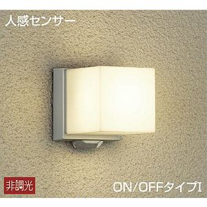 DWP-39654Y 大光電機 人感センサー付 LEDアウトドアブラケット DWP39654Y|art-lighting