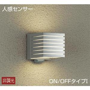 DWP-39662Y 大光電機 人感センサー付 LEDアウトドアブラケット DWP39662Y|art-lighting