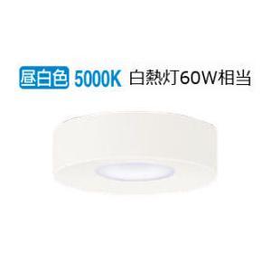 パナソニック LEDシーリングダウン LSEB2019LE1 (LGB51650LE1相当品)|art-lighting