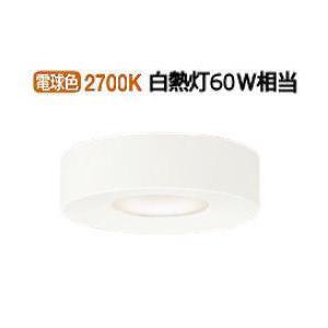 パナソニック LEDシーリングダウン LSEB2020LE1 (LGB51651LE1相当品)|art-lighting