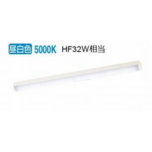 パナソニック LEDベースライト直付(昼白色) LSEB7007LE1 (LGB52110LE1相当品) art-lighting