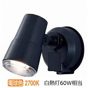 パナソニック LEDアウトドアセンサ付スポットライト LSEWC6001BK(LGWC45001BK相当品)|art-lighting