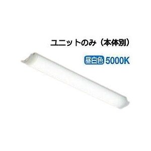 大光電機(LZA-92701W)LEDユニット(本体別売) LZA92701W 昼白色 art-lighting