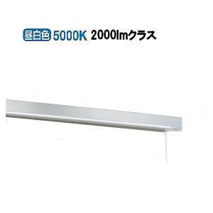 OB255064 オーデリック LEDキッチンライト 流し元灯 art-lighting