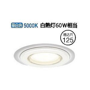 OD261030ND オーデリック LEDダウンライト art-lighting