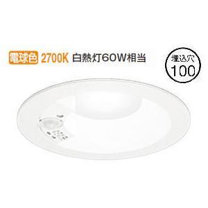 OD261742 オーデリック LEDダウンライト|art-lighting