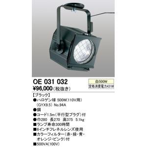 OE031032 オーデリック 演出照明|art-lighting