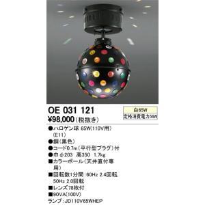 OE031121 オーデリック 間接照明|art-lighting