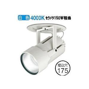 XD404019 オーデリック LEDハイパワーユニバーサルダウンスポットライト