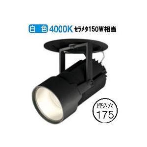 XD404020 オーデリック LEDハイパワーユニバーサルダウンスポットライト