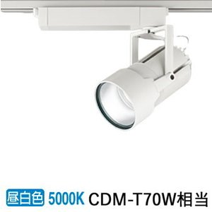 XS414009 オーデリック LEDダクトレール用スポットライト