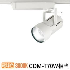 XS414015 オーデリック LEDダクトレール用スポットライト