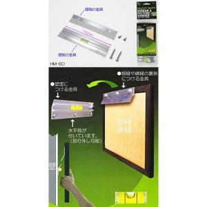 【ハングマンヘビー6インチ(HM-6D)ネジタイプ 1袋1セット】木壁対応