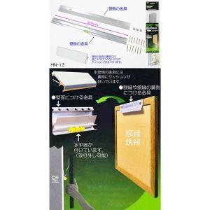 【ハングマン・クッション付12インチ(HN-12)釘タイプ 1袋1セット】石膏ボード対応