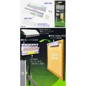 【ハングマン・クッション付5インチ(HN-5)釘タイプ 1袋1セット】石膏ボード対応