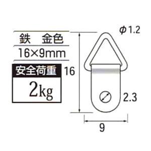 吊金具 豆カン(1組2個10mmネジ付)