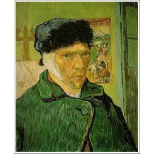 【送料無料】絵画:フィンセント・ファン・ゴッホ「耳を包帯でくるんだ自画像」●サイズF30(91.0×72.7cm)●絵画(油絵複製画)オーダーメイド制作|art-meigakan0717