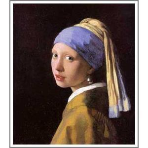 【送料無料】絵画 フェルメール「真珠の耳飾りの少女(青いターバンの少女)」●サイズF15(65.2×53.0cm)●絵画(油絵複製画)フェルメール展|art-meigakan0717