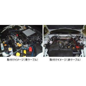 三菱車対応アーシングケーブル|art-promotion