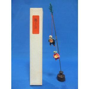 鰌すくい  非常に精巧なつくりの、ミニチュアの「鰌すくい」です 人形 高さ約3センチ 竹竿 高さ約1...