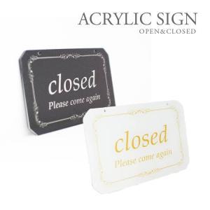 オープン クローズ OPEN CLOSED 看板 アクリル製 おしゃれ 立体感 選べる2色 表裏 高級 art-ya