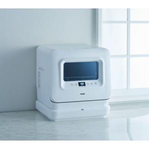 コンパクト食器洗い乾燥機 a24805 小型 簡単給水 簡単収納 水切りカゴ 水切りラック art-ya