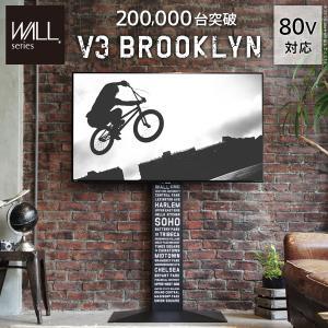 テレビ台 WALLインテリアテレビスタンドV3 ブルックリン ハイタイプ 32〜80v対応 壁寄せテレビ台 ブラック ブルックリンスタイル NYスタイル EQUALS イコールズ|art-ya