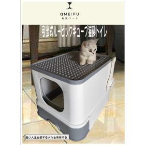 猫用トイレ 引き出し式 ルービックキューブ 大空間 猫砂飛び散り防止 掃除が簡単 art-ya