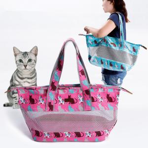 ペット用キャリーバッグ ボストンバック メッシュ ピンク ブルー 猫 かわいい art-ya
