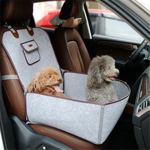 ペット用 ドライブ ボックス 車用ゲージ カーシート 座席シート 簡易ゲージ お出掛け 車用品 art-ya
