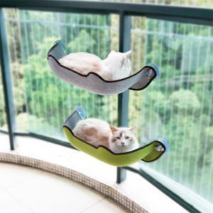 ペットベッド 吸盤式ベッド 猫ベッド 床 日光浴 強力粘着 壁掛け ガラス掛け ペット用品 おしゃれ art-ya