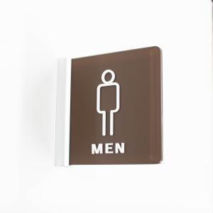 突出サイン 男性トイレ ピクト アクリル 選べるサイズ 室名 プレート美容室 飲食店|art-ya