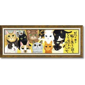 絵画 糸井忠晴 生かされて メッセージアート お祝い インテリア art1