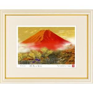 吉岡 浩太郎/ジグレー刷り/版画/版画/秋色の富士(絵画・版画) art1