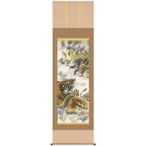長江桂舟・龍虎図(慶祝縁起画掛け軸・掛軸)(床の間)|art1