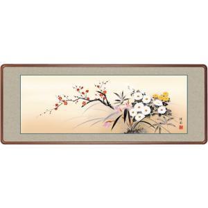 絵画 日本画 四季花・山本祥園 吉祥画 和装額 和額 和室インテリ