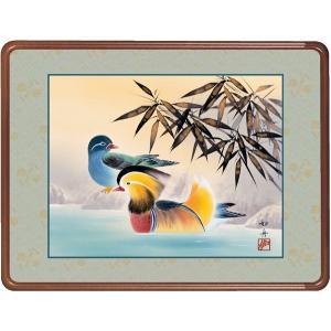絵画 日本画 鴛鴦・美原如舟 吉祥画 和装額 和額 和室インテリア
