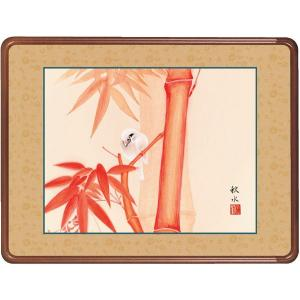 絵画 日本画 朱竹に小鳥・浮田秋水 吉祥画 和装額 和額 和室インテリア|art1