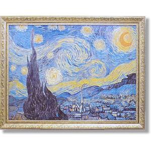 ゴッホ/巨匠/Starry Night 1889(絵画・インテリア)|art1