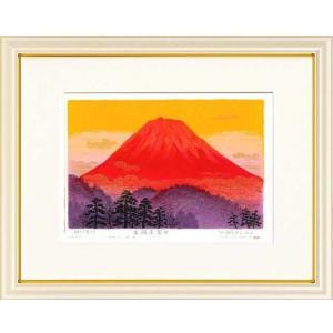 吉岡 浩太郎/ジグレー刷り/版画/版画/吉祥赤富士/絵画・版画 art1